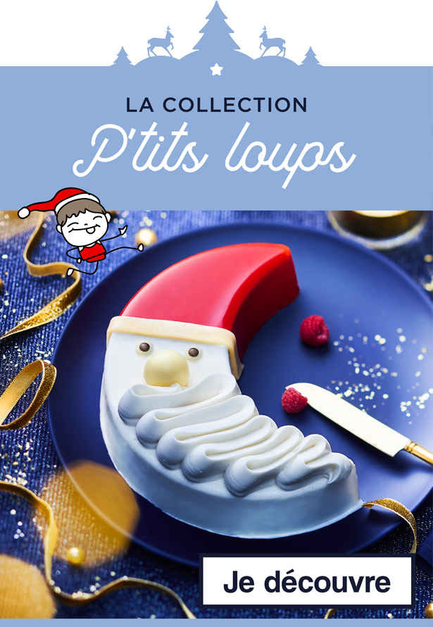 La collection P'tits loups