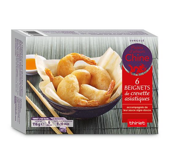6 Beignets de crevette asiatiques
