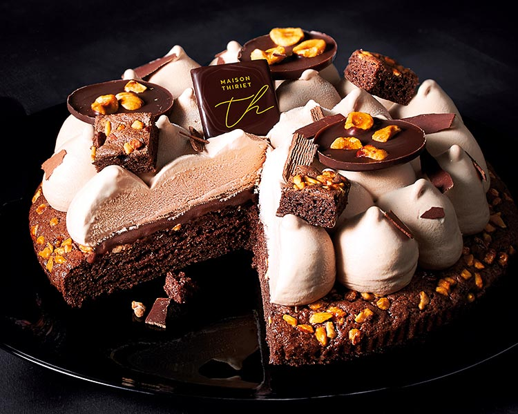 Desserts glacés - Tarte glacée chocolat au lait ghana, chocolat noir tanzanie