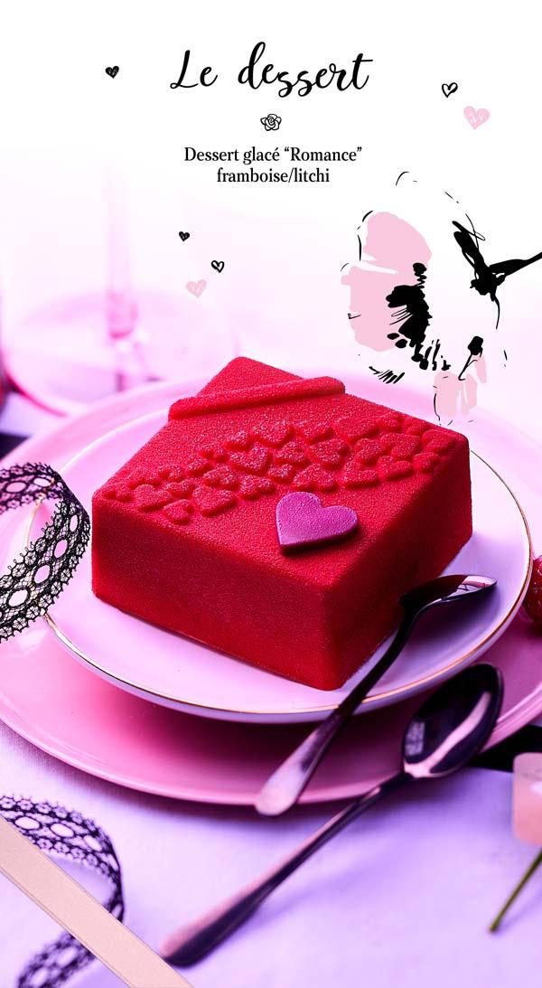 Dessert pour une soirée en amoureux, un dessert glacé framboise et litchi